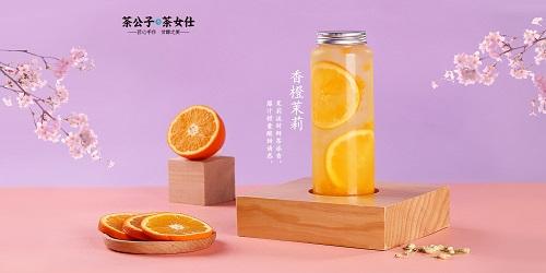 新中式水果茶饮加盟条件,电话