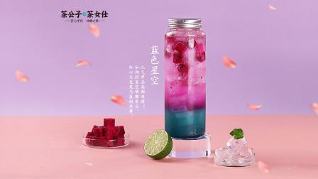 网红奶茶加盟